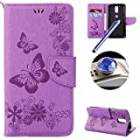 Motorola Moto G4 Plus butterfly Case,Motorola Moto G4 Floral Wallet Case,Etsue Retro Strap Flower Butterfly Pu Leather Magnetic Wallet Flip Protective Case Cover with Stand and Card Holder for Motorola Moto G4/G4 Plus+Blue Stylus Pen+Bling Glitter Diamond Dust Plug(Colors Random)-Purple Flower Butterfly